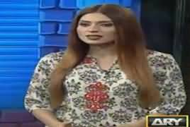 Jurm Bolta Hai (Crime Show) – 8th July 2017