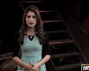 Jurm Bolta Hai (Crime Show) On ARY News – 3rd June 2015