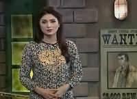Jurm Bolta Hai (Crime Show) REPEAT – 16th July 2016