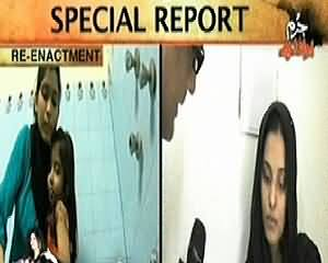 Jurm Bolta Hai (Did Poverty End After Killing the Baby?) – 12th March 2014