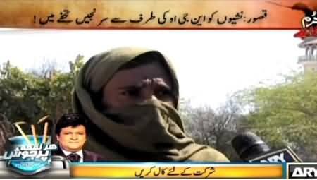 Jurm Bolta Hai (Drug Addicted Girl Hidden in Grave Yard) – 24th March 2015