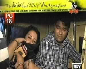 Jurm Bolta Hai (Education Institutes Ke Samne Sex Center Kis ne Khol Rakha Hai)  - 3rd October 2013