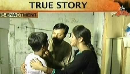 Jurm Bolta Hai (Eid e Qurban Par Karachi Ki Aik Family ki Qurbani) – 8th October 2014