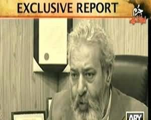 Jurm Bolta Hai (Exclusive Report On Chaudhry Aslam Murder Case) – 14th January 2014