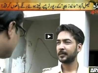 Jurm Bolta Hai (Faisalabad Jaali Sehafi Pakra Gaya) – 6th August 2014