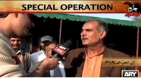 Jurm Bolta Hai (Fake Currency Notes on Peak) – 16th March 2015