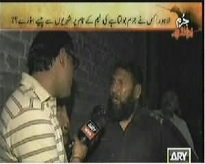 Jurm Bolta Hai (Fake Jurm Bolta Hai Team Caught in Lahore) - 8th April 2014