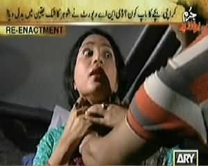 Jurm Bolta Hai (Girl Converted Into Boy After Birth) - 26th May 2014
