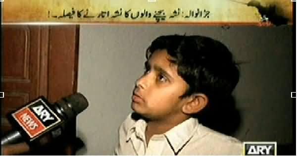 Jurm Bolta Hai (Gujrawala: Shadi Wale Ghar Mein Manshiat Farosh) – 11th March 2015