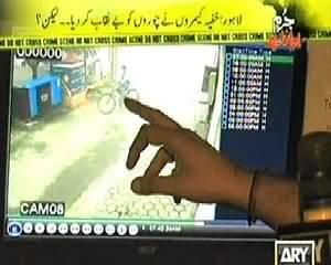 Jurm Bolta Hai (Hidden Cameras Unmask The Thiefs But) - 26th December 2013