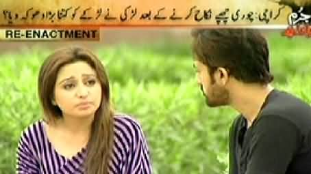 Jurm Bolta Hai (How Girl Cheated Boy After Marriage) – 15th October 2014