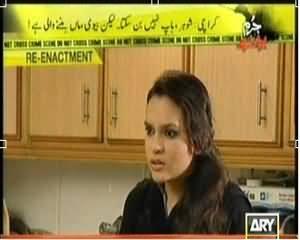 Jurm Bolta Hai (Husband Baap Nahi Ban Sakta But Wife Maan Banne Wali Hai) - 31st December 2013