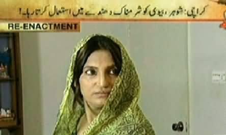 Jurm Bolta Hai (Husband Used His Wife For Immoral Activities) - 17th November 2014