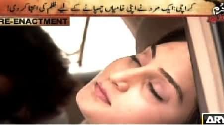Jurm Bolta Hai (Is Woman Always Guilty in Each Case?) – 8th April 2015