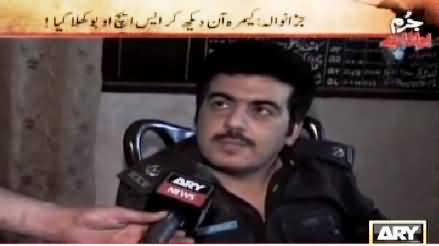 Jurm Bolta Hai (Jaanwar 3 Din Tak Bachi Ki Laash Nochte Rahe) – 20th April 2015