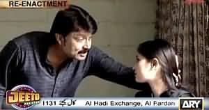 Jurm Bolta Hai (Jurm Ki Aik Aur Dastaan) – 14th April 2015