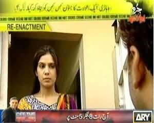 Jurm Bolta Hai (Karachi Ke Logon Ko Ab Marne Ke Liye Target Killers Ki Zarorat Nahi) – 4th December 2013