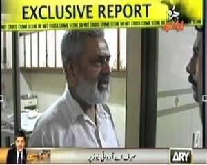Jurm Bolta Hai (Karachi Kesa Aur Kaha Target Operation?) – 5th November 2013