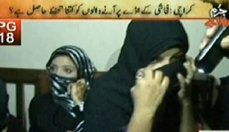Jurm Bolta Hai (Karachi Mein Fahashi Ke Addey Par Raid) - 16th April 2014
