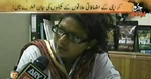 Jurm Bolta Hai (Karachi Mein Jaali Doctors ki Bharmaar) – 3rd April 2014