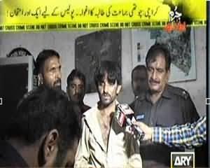 Jurm Bolta Hai (Karachi Mein Police Ne Ek Nanhi Pari Ki Zindagi Bachali!!) - 29th October 2013