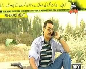 Jurm Bolta Hai (Karachi: Target Killers Ki Bandoq Se Barood Tak) - 1st January 2014