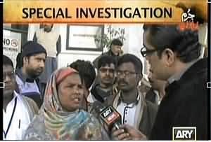 Jurm Bolta Hai (Karachi Zindagi Lene Gaye to Maut Kha Gai) – 4th February 2014