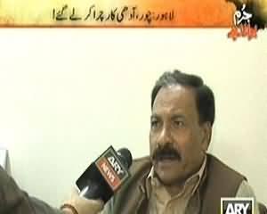 Jurm Bolta Hai (Lahore: Chor Aadhi Car Chora Kar Le Gaye) – 7th January 2014