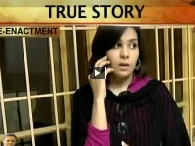 Jurm Bolta Hai (Lahore FIA Raid on Non Legal Exchange) – 5th July 2014
