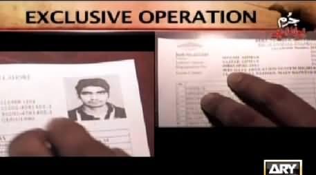 Jurm Bolta Hai (Lahore Mein Examinations Mein Naqal Aam) – 13th April 2015