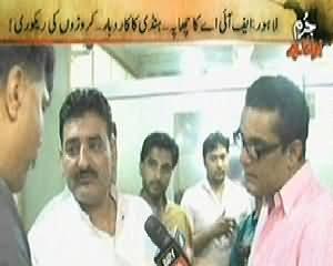 Jurm Bolta Hai (Lahore Mein Hundi Ke Kaam Par FIA Ka Chaapa) - 8th May 2014