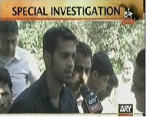 Jurm Bolta Hai (Lahore: Shameful Acts in Islamic Jamhoriya Pakistan) - 15th April 2014