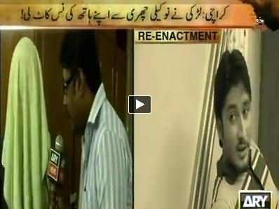 Jurm Bolta Hai (Larki Ne Chaaqu Se Apna Haat Kaat Liya) – 2nd July 2014