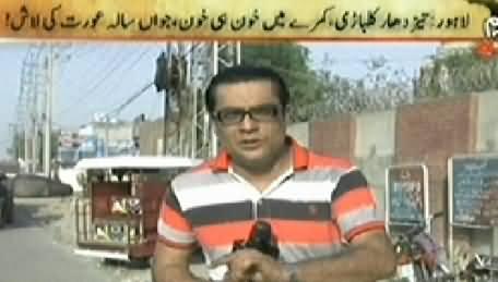 Jurm Bolta Hai (Lies of Lahore Baghbanpura Police) - 26th June 2014