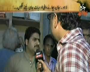 Jurm Bolta Hai (Life Saving Drugs Taking Lives) – 9th April 2014