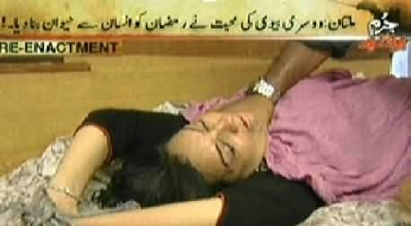 Jurm Bolta Hai (Man Becomes Beast in the Love of Second Wife) - 31st July 2014