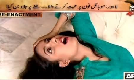 Jurm Bolta Hai (Mobile Par Mohabbat Karne Wala Jallad Ban Gya) – 9th March 2015