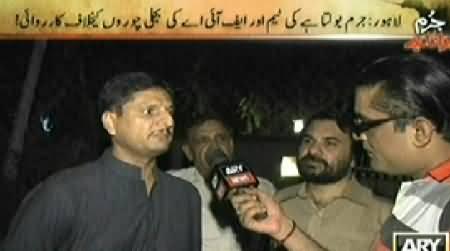 Jurm Bolta Hai (New Way of Electricity Theft) – 14th October 2014