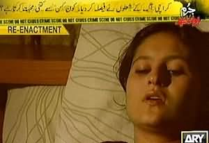 Jurm Bolta Hai on Ary News - 27th August 2013