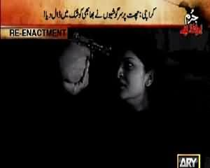 Jurm Bolta Hai On ARY News - 2nd June 2015