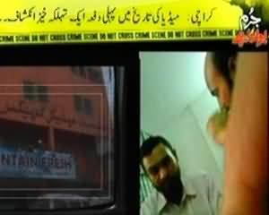 Jurm Bolta Hai (Patients For Sale) - 16th September 2013