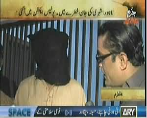 Jurm Bolta Hai (Police in Action to Save the Life of Citizen) – 6th May 2014