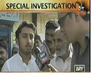 Jurm Bolta Hai (Police Men Exposed in Lahore) - 20th May 2014