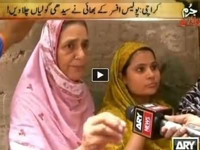 Jurm Bolta Hai (Public's Life In Danger In Lahore Ramzan Bazar) – 7th July 2014