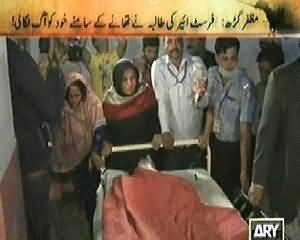 Jurm Bolta Hai (Rape Victim Girl Suicide in Muzafargarh) - 17th March 2014