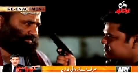 Jurm Bolta Hai (Sach Bolne Ki Saza, Do Aur Qatal) – 9th April 2015