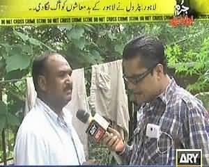 Jurm Bolta Hai (Sarkari Gariyo Mein Se Petrol Kaun Peeta Hai ?? ) - 2nd September 2013