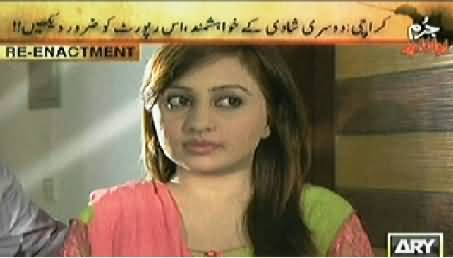 Jurm Bolta Hai (Second Marriage Puts in Trouble After 20 Years) - 17th June 2014