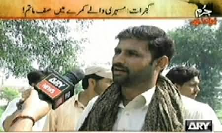 Jurm Bolta Hai (Shadi Ki Raat Qayam Aa Gai) – 4th November 2014