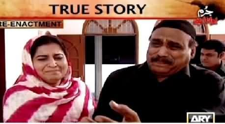 Jurm Bolta Hai (Sunsan Jaga Se Milne Wali Laash Kis Ki Thi?) – 31st March 2015